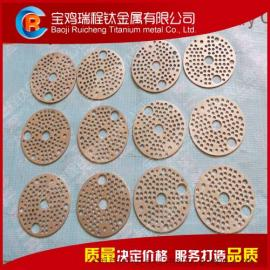 电解制取富氢水用钛阳极 富氢水机用铂钛电极