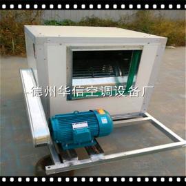 HTFC离心式柜式箱式外拖外转子风机箱 变风量排烟排风风机箱