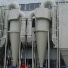 旋风除尘器生产旋风分离器 沙克龙