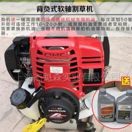 日本本田GX35软轴背负式割灌机,HONDA本田四冲程汽油割草机