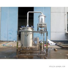 新品研制30L沉香精油提取设备