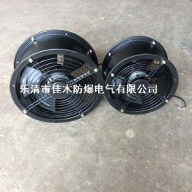 扇叶直径250mm电压380V外转子轴流风机YWF4D-250转速1450r/min