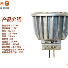 欧司朗MR11 3.7W灯杯LED正品酒店灯批发