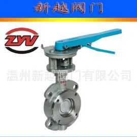 新越供应不锈钢对夹手柄蝶阀D73W-10P
