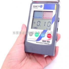 FMX-004静电测试仪