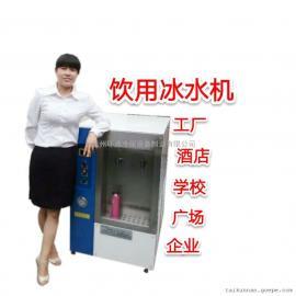 冰水机 环通制作制冷机