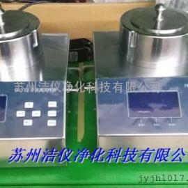 台shiFKC-III浮游菌caiyangqi