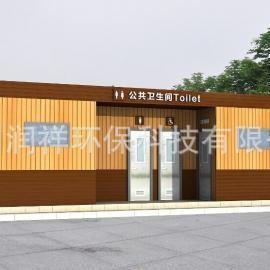 供应jing区生态厕所 �lan�木生态厕所 生态厕所价ge