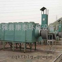 活性炭净化箱 吸附塔