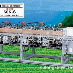 川崎制茶机系列:川崎牌60K-S精揉机 ,原装进口精揉机