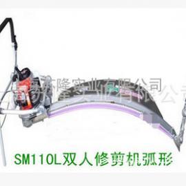 川崎SM110L采茶机,SM110L绿篱机双人修剪机 茶叶修剪机