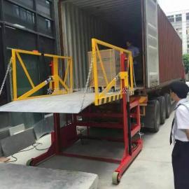 cha车zhuang货柜平台|东莞电dongzhuang货柜升降平台