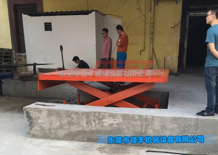 惠州市固定式装卸平台|惠州电动装卸平台厂家