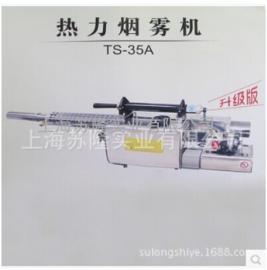 隆瑞TS-35A�r用���F器打��C消毒�⒕��崃���F�C