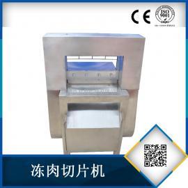 供应大型切片机 高效全自动冻肉切片机