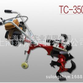TOPONE TC-350M茶园松土机,汽油茶园松土机