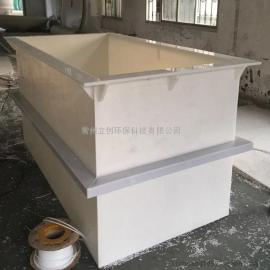 定制塑料电镀槽PP酸碱槽PVC酸洗槽电解槽