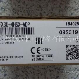 三菱FX3U-4HSX-ADP