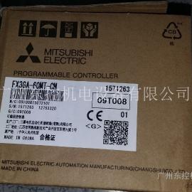 三菱PLC FX3GA-60MT-CM