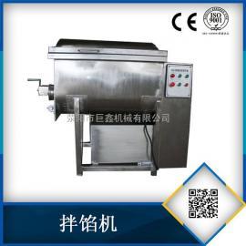 ZJB-150双轴双速拌馅机 饺子馅搅拌机
