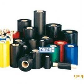 库尔兹碳带报价打印机色带KURZ碳带总经销