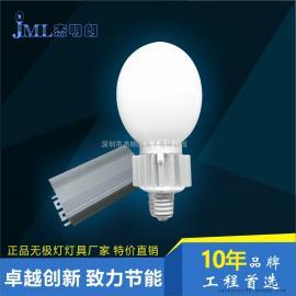 无极灯高频泡体80W100W 150W光源 替代卤素灯钠灯
