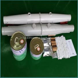 35KV电缆中间接头防爆盒 高压电缆中间防护盒伊法拉直销