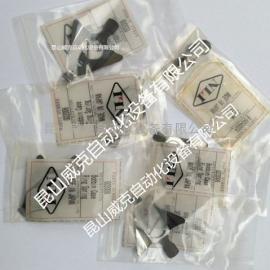 NEWL日本原装正品DD-5缝纫机正品配件G02006