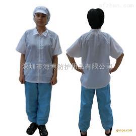 供应优质 短袖静电衣 短袖分体服单件上衣夹克静电衣