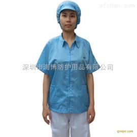 厂家批发短袖防静电服 无尘车间洁净服