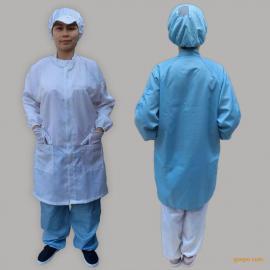 防静电拉链大褂 无尘保护衣防护服洁净