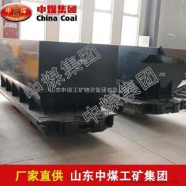 底卸式矿车,底卸式矿车详细说明,底卸式矿车维修与保养
