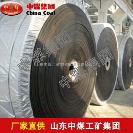 橡胶输送带,橡胶输送带价格低,橡胶输送带厂家直销