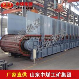 板式给料机,板式给料机生产商,板式给料机厂家供应