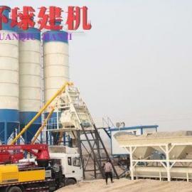 环球建机供应HZS35混凝土搅拌站设备 ,技术先进,质量可靠