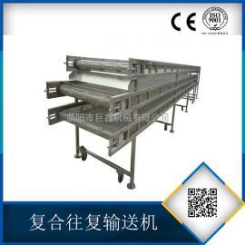 厂家直销自动流水线 巨鑫速冻饺子流水线 饺子输送带