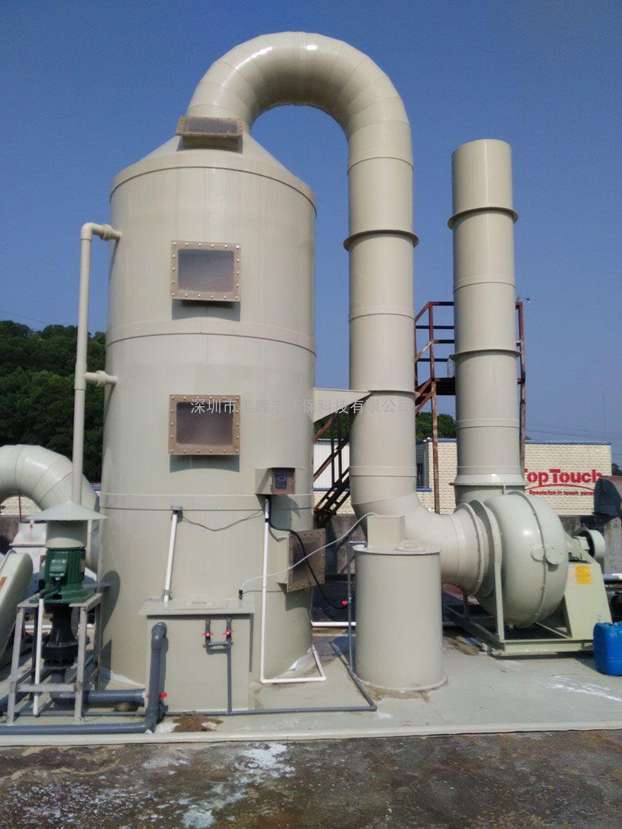 深圳酸雾废气净化设备、尾气处理塔