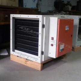 服装干洗店、汽修厂废气处理设备 高效除臭除VOC 简便划算