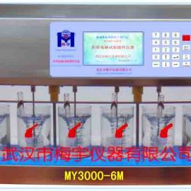 梅宇(MY3000-6M)混凝试验搅拌器
