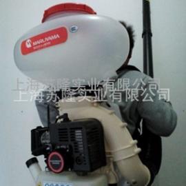 MD6026丸山背负式机动喷雾喷粉机 日本丸山喷粉机 果园打药机