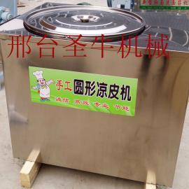 邢台凉皮机厂家供应圆形凉皮机 蒸汽凉皮机价格