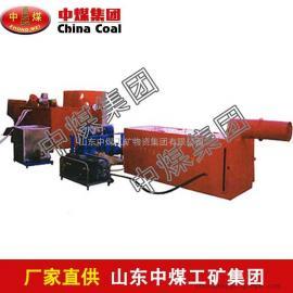 ZR-2000二氧化碳灭火装置,二氧化碳灭火装置报价低