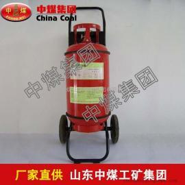 推车式干粉灭火器,推车式干粉灭火器性能特点