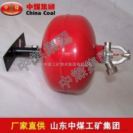 悬挂式干粉灭火器, 悬挂式干粉灭火器供应商