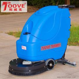 无锡洗地机 无锡洗地机厂家 地坪清洗洗地机
