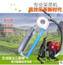 落合绿篱机、茶叶采摘机、日本落合AM-110VC-1采茶机