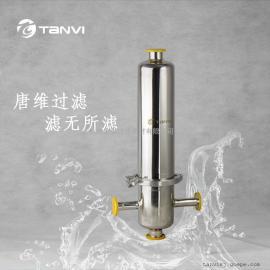 压缩空气过滤器 空气除菌过滤器