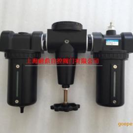 大口径 DN40 DN50 空气过滤减压阀