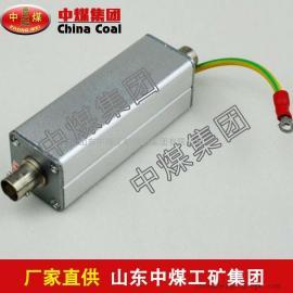 信号避雷器,信号避雷器加工定制,信号避雷器报价低