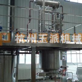 200Lzhong药提取罐/200Lzhong药提取设备